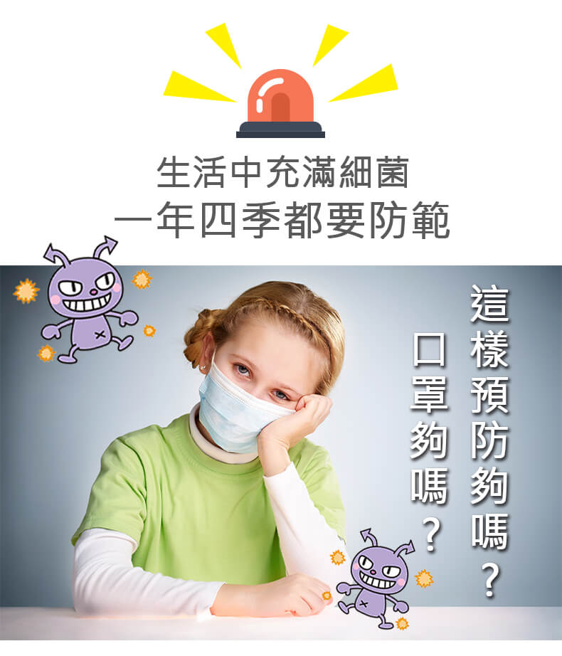 STR PROWASH【Ag+銀離子光觸媒抗菌噴霧】溫和安全無色無味*長效持久抑菌*口罩消毒對抗病毒↗立即噴灑快速滅菌