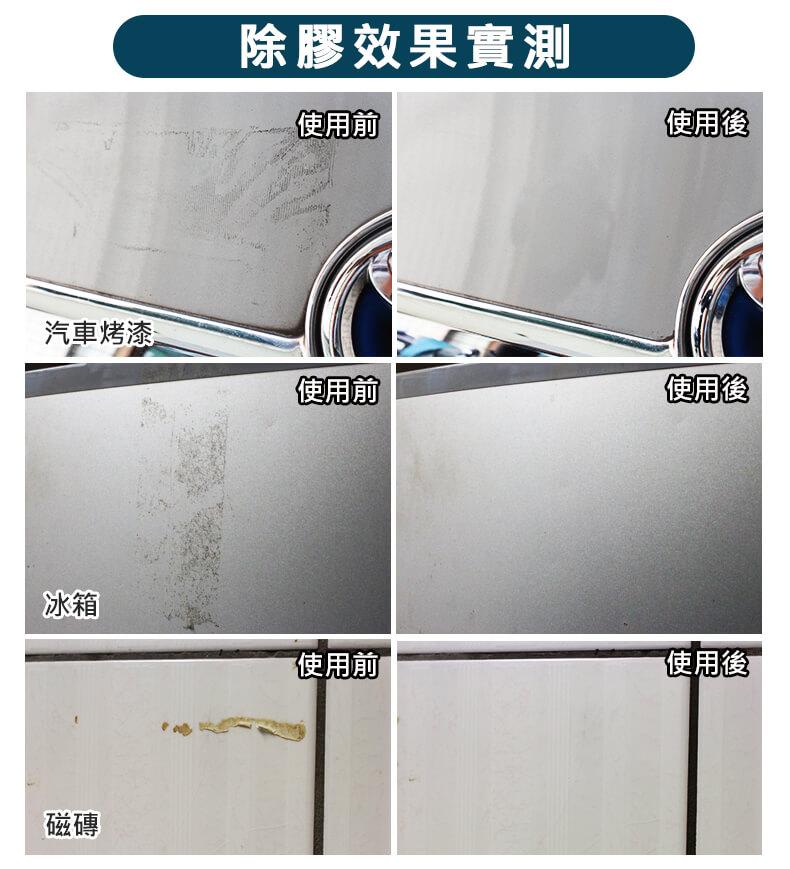 【愛車潔淨除膠兩件組】STR PROWASH中性洗車清潔劑+萬能水性殘膠去除劑~溫和不傷漆~散發清香~髒污殘膠一次潔淨!